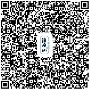 碧山讲堂3