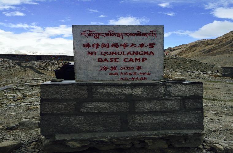 碧山旅行-藏区旅游-到达5200米