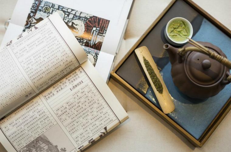 碧山旅行-烹茶闻香,静享好时光